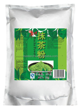New Arrival Matcha Green Tea Powder Cake Ingredients for bakery product 500g