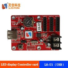 Led diaply scrolling message single & double color