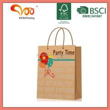 New Qrrival Custom Printed chemical industry kraft paper bag