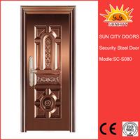Used classroom hot sale low price steel security door SC-S080