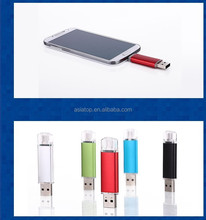 OTG USB Flash Drive for Android phones