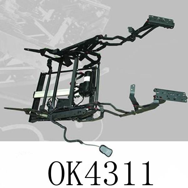 Ok4311 mecanismo reclinable para sof s baratos barcelona - Mecanismo reloj pared barato ...