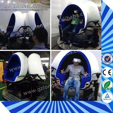 9D Virtual Egg Wonderful 9D Movies 9D Cinema/Theater vr 3d glasses With Amazing Special Effects