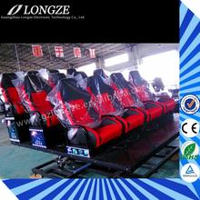 5D Cinema Game Machine China Manufacturer 5D Cinema Business Plan