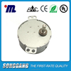 stepper motor asynchronous motor SD-83-591,Spotlight AC servo motor,box fans electrical stater motor