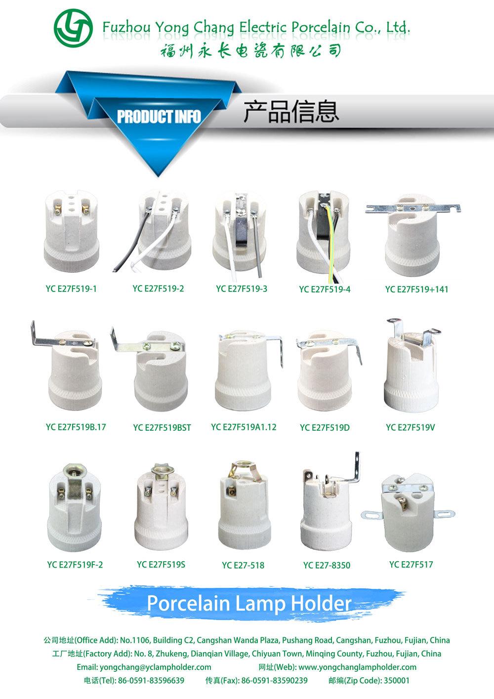 Parts Porcelain Socket Lamp Holder2 Jpg 4 1