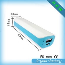 2015 Universal mobile smartphone portable disposable phone charger