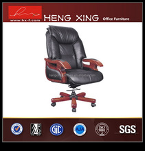 Luxury business wood chair cubical partition