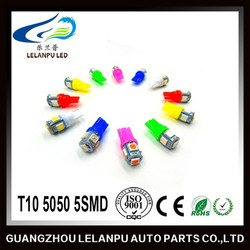 Car Led Lamp 5050 Smd Led Light Led Auto Light