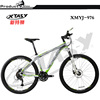 30 speeds hot sale laplace rigid fork alloy frame mountain bike
