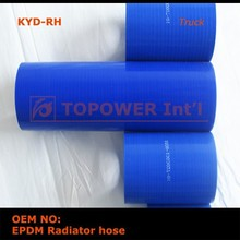 With powerful vulcanized rubber hose