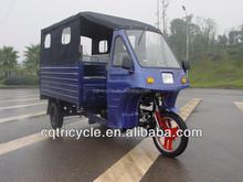 3 wheel motorcycle passenger pedicab