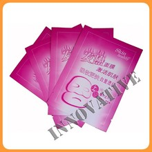 sample product skin care packaging