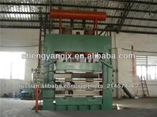 Melamine laminating hot press machine for doors and plywood