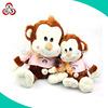 Wholesale cute small plush monkey toy&custom soft monkey plush toy