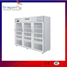 Upright Glass Door Commercial Fruit Display Refrigerator with CE