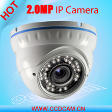 Low cost 2mp real time waterproof security cctv dome system xuxx video ip camera metal cases