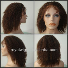 Wig !! Crazy Price Wig !!! Afro curl Full Lace Wig