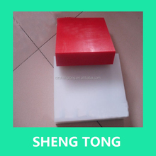 abrasion resistant uhmwpe/ HDPE sheet/ plate/ slab, hard plastic pe material pad/mat
