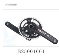 SAMOX 175mm Carbon Bicycle Crankset