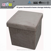 Good quality Microfiber Suede square storage ottoman