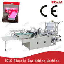 plastic computer control side seam welding machine