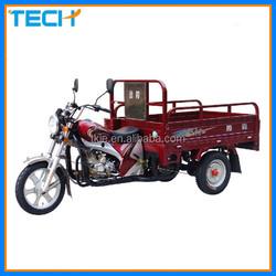 150CC three wheel motorcycle made in china
