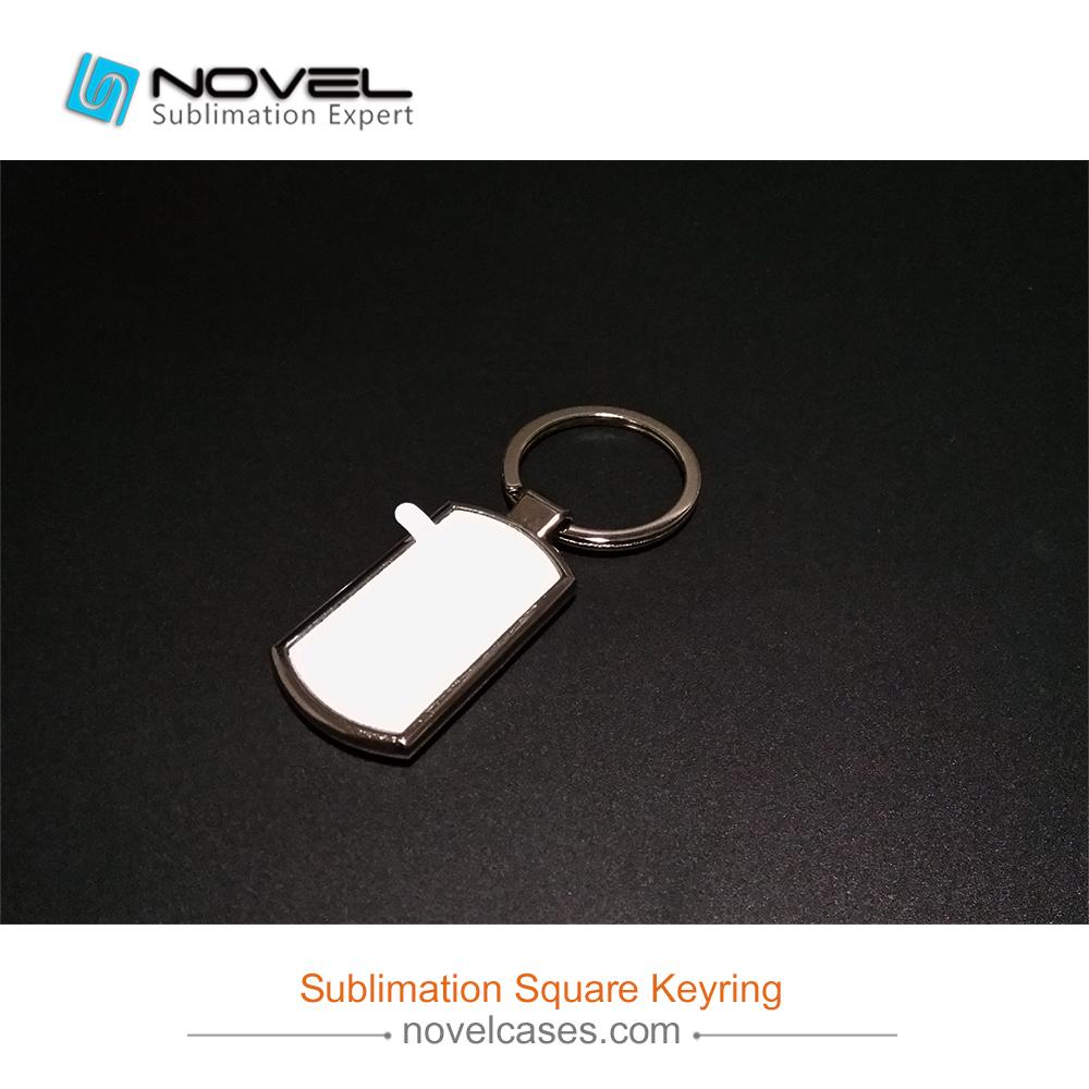 Square-Keyring.jpg