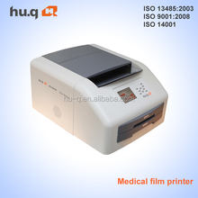 HQ-450DY Medical Imager