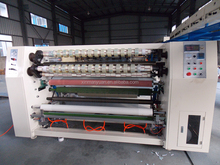 Four Shaft automatic bopp adhesive tape making machine,scotch tape making machine,bopp gum tape making machine