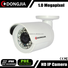 DJ-IPC-HD2301SHR-POE Waterproof POE 1MP 720P Outdoor All In One IP Network Camera