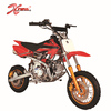 CRF50 For Kids 50cc Chinese Cheap Dirt Bike/Motorbike Off road For sale MXR50B