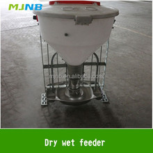 livestock husbandry equipment dry wet feeder for pig
