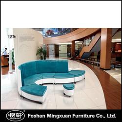 2015 Newest Office Sofa Public Area Fabric Leather Sofa Set E236#