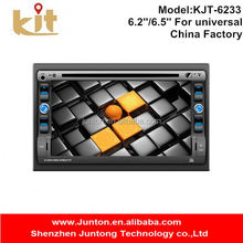 2015 china shenzhen factory car audio mp3 cd player adapter