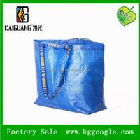 Ikea Reusable Medium pp woven Shopping Bag 10 Gallon (2 Bags)