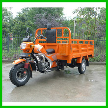 250CC Trike 3 Wheel Scooter Motor Tricycle