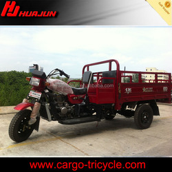 cargo tricycle for sale/truck cargo tricycle/cheap cheap adult tricycle for sale