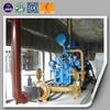 CE ISO approved Lvhuan natural gas generator/biomass generator/biogas generator/coal gas generator/diesel generator