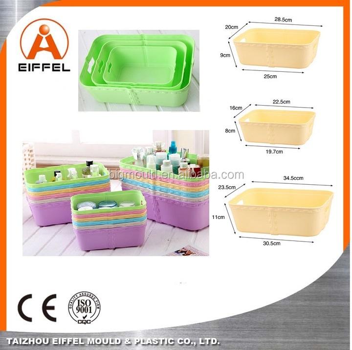 높은 품질의 현대 디자인 플라스틱 스낵 저장 상자 뚜껑