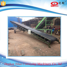 Mobile Loading Belt Conveyor for truck and container