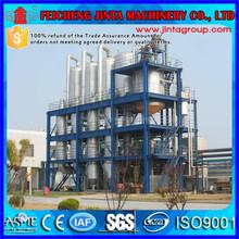 vacuum falling film evaporation plant MVR sea water brine evaporation plant