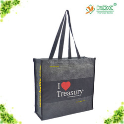 2015 cheap cheap price with laminated pp woven bag