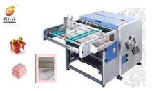 New automatic plastic box v slitting making machine