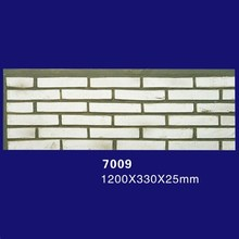 7009 Shipping Container White Wall Facing Stone For Exterior Finish