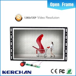 "7""HD advertising tube bus LCD digital signage display"