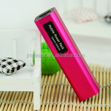 Gifts of power banks 2600/cheap electronic gifts 2000mah/funny gifts