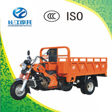 250cc heavy duty five wheel motor tricycle made in China