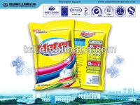 SOUTH AMERICAN WASHING POWDER detergent