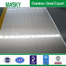 metal in stainless steel